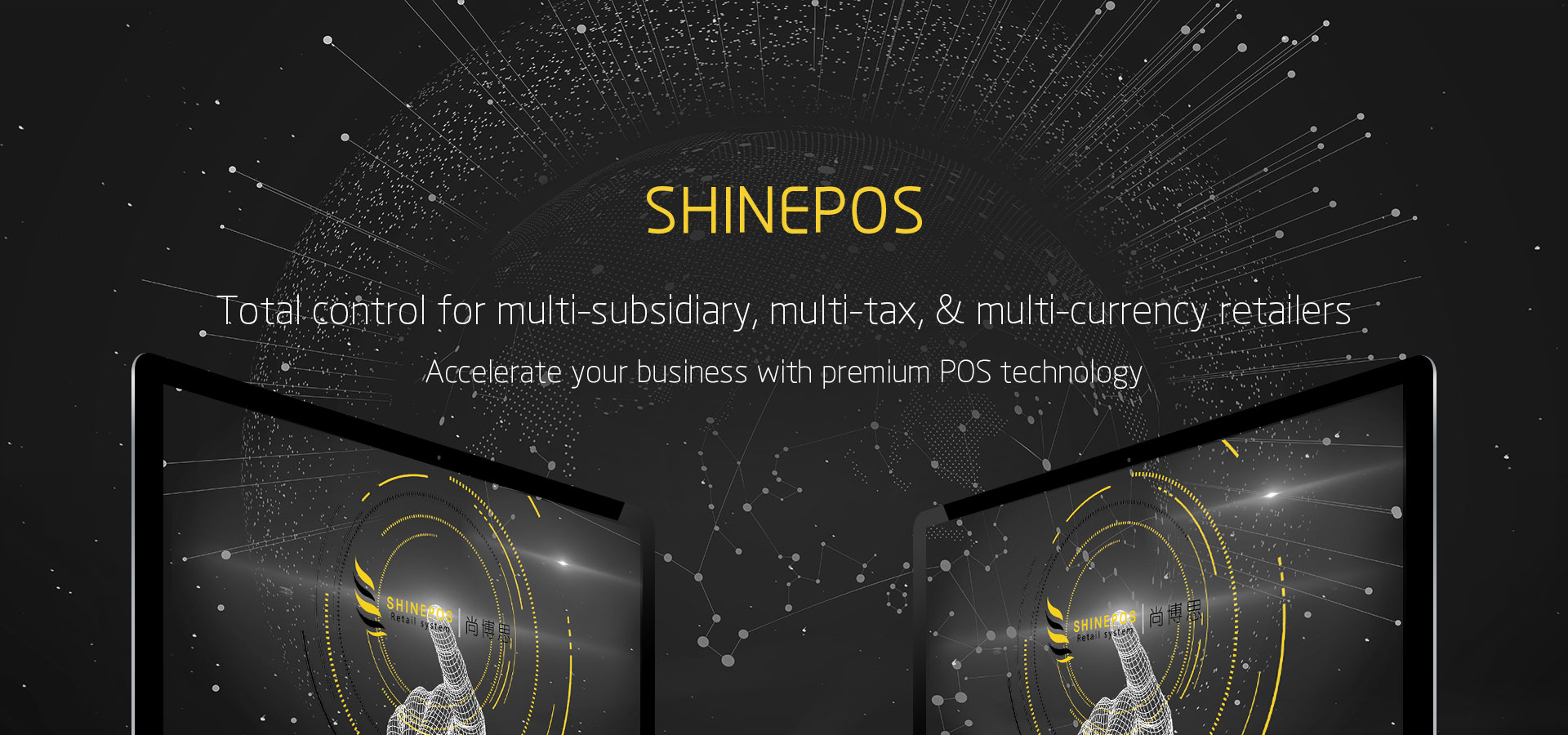 Shinepos Retail System,retail management system,multi-store management,